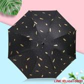遮陽傘傘雨傘女晴雨兩用韓國小清新黑膠太陽傘遮陽傘防曬防紫外線三折疊 CY潮流站
