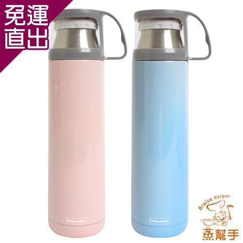 蒸幫手 BRAISE HELPER不鏽鋼創意隨身提手保冰保溫杯/瓶(450ml)買一送一(香檳金/櫻花粉/天【免運直出】