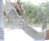 手套超長禮服婚紗款