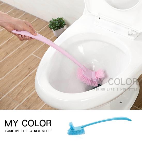 馬桶刷 縫隙刷 雙刷毛 刷子 硬毛刷 長柄刷 潔廁刷 洗廁所 清潔 雙頭馬桶清潔刷【Q214-1】MY COLOR