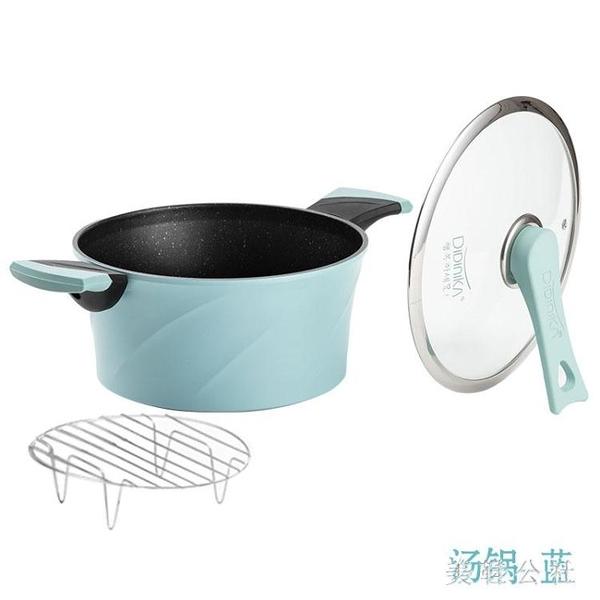 麥飯石鍋湯鍋燉鍋雙耳電磁爐燃氣家用不沾CC2692『美鞋公社』