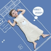 嬰兒睡袋 夏季薄款空調房彩棉吊帶兒童純棉背心式寶寶可把尿睡袋