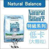 Natural Balance〔NB,特級成犬低卡調理配方,28磅〕