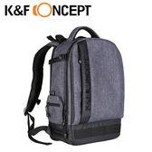 【K&F Concept】戶外者 專業攝影單眼相機後背包(KF13.044)