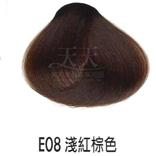 【專業推薦】耐婷 亮彩染髮劑  E08-淺紅棕色 60g [66485]