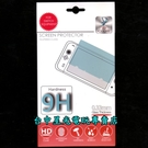 【NS週邊 可刷卡】☆ 任天堂 Nintendo Switch 主機專用 9H鋼化玻璃 螢幕保護貼 ☆【台中星光電玩】