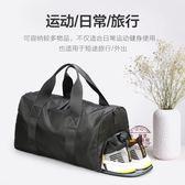 手提旅行包男士短途行李袋輕便防水出差旅游包休閒單肩斜挎大容量