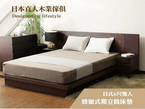 *交錯式排列獨立筒,避免床墊太軟*日式雙人加大6尺加強排列多15%支撐力床墊