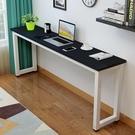 床邊桌 長條桌簡約長方形桌子簡易電腦窄桌...