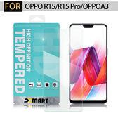 Xmart for OPPO R15/R15 Pro/A3 薄型 9H 玻璃保護貼-非滿版