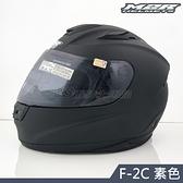 【M2R F2C 素色 消光黑 超輕量 全罩 安全帽 】免運費、加贈好禮