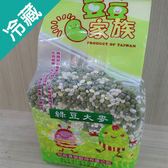 綠豆大麥600G/包【愛買冷藏】