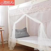 大學生蚊帳 宿舍寢室1.0m蚊帳上鋪1.2米下鋪2020新款1.5網紅0.9