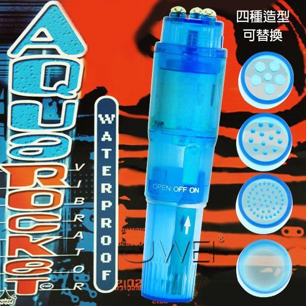 《蘇菲雅情趣用品》AQUA ROCKET 多功能防水震動按摩棒(藍)