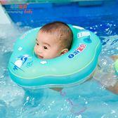 游泳圈 自游寶貝嬰兒游泳圈寶寶脖圈防后仰新生兒幼兒頸圈可調0-12個月 MKS薇薇