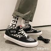 中大尺碼夏季男士新款黑白色格子高幫帆布鞋韓版潮流青年百搭板鞋潮鞋PH4577【棉花糖伊人】