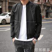 薄款夾克男秋季新款刺繡上衣青年棒球服韓版潮流男士黑色修身外套    可然精品鞋櫃