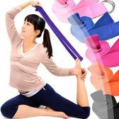 有氧瑜珈伸展帶.專業瑜珈帶韻律帶拉筋帶支撐帶拉力器拉力帶拉力繩瑜珈拉力輔助繩伸展繩助展帶
