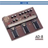【非凡樂器】BOSS AD-8 木吉他效果器/公司貨保固