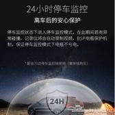 70邁米家智慧行車記錄儀 高清夜視大廣角WiFi無線互聯 隱藏式安裝YYJ(免運快出)