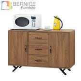 【已打88折↘】Bernice-莫拉4尺簡約工業風收納餐櫃/碗盤櫃 防蛀木心板 緩衝門片 鋼珠滑軌 胡桃色