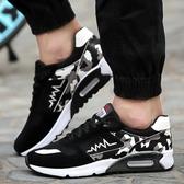 新款潮鞋透氣男士運動鞋百搭休閒鞋男青少年跑步鞋子 萬客居