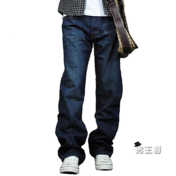 春夏季牛仔褲男直筒寬鬆款長褲子大尺碼胖子粗腿肥佬休閒男裝 快速出貨