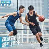 定制球衣迪卡儂籃球服 無袖運動背心男士寬鬆速幹訓練比賽球衣夏季TARMAK 非凡小鋪