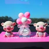汽車裝飾擺件車載搖頭車內創意擺設車用品卡通小豬氣球車飾香水瓶