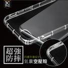 3C便利店 空壓殼 ASUS ZenFo...