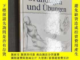 二手書博民逛書店Workshop罕見Aktzeichnen - Grundlagen Übungen(德語原文) 精裝版【館藏本】