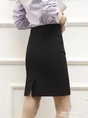 熱賣窄裙 職業包裙包臀半身裙一步裙正裝短裙西裙工作西裝裙工裝裙女包臀裙 萊俐亞 交換禮物