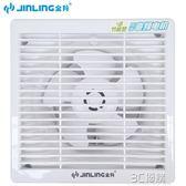 排風扇 排氣扇6寸廁所排風扇衛生間換氣扇牆壁式強力圓形靜音抽風機 3CHM
