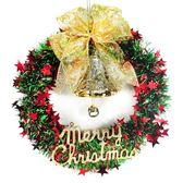 台灣製聖誕金蔥聖誕星星花圈(14吋)(多款可選) ◆86小舖 ◆