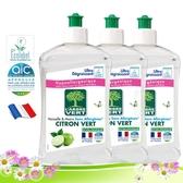 法國綠活維濃縮洗碗精-檸檬香500ml 3入組