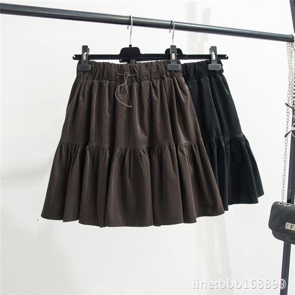 百褶裙 秋季新款抽繩鬆緊腰蓬蓬短裙拼接a字傘裙收腰顯瘦百褶半身裙 城市科技