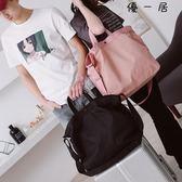 短途旅行包女手提韓版行李袋男旅游登機包