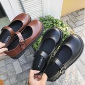 娃娃鞋 大頭鞋女韓版學生原宿韓國娃娃復古可愛圓頭皮帶扣ulzzang小皮鞋 唯伊時尚