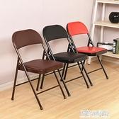 摺疊椅 簡易凳子靠背椅子家用摺疊椅子便攜餐椅辦公椅會議椅電腦椅培訓椅 NMS初色家居館