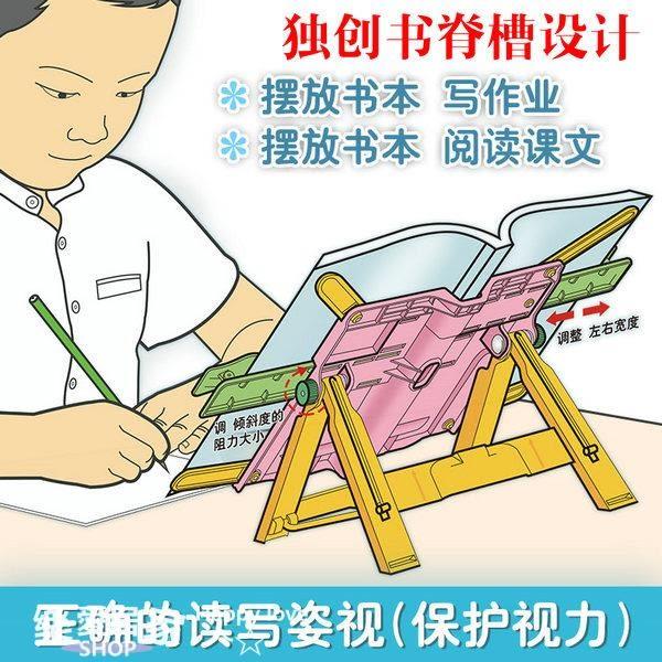 小學生閱讀看書架可折疊便攜款    SQ5656『樂愛居家館』