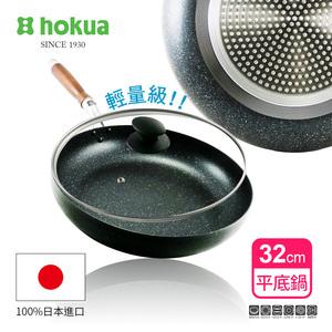 【日本北陸hokua】輕量級大理石木柄不沾平底鍋32cm贈防溢鍋蓋