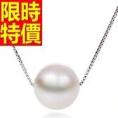 珍珠項鍊 單顆8-9mm-生日情人節禮物搶眼璀璨女性飾品53pe7【巴黎精品】