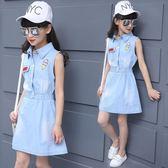 女童牛仔裙 中大童牛仔裙女童12-15歲夏季韓版裙子LJ8715『miss洛羽』