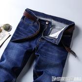 新款潮秋季中年薄款寬鬆直筒牛仔褲男褲彈力修身休閒男士長褲 印象家品
