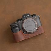 牛皮索尼A73 A7R3 A7M3 A7RIII A7III A9皮套相機套保護套包半套 米希美衣ATF