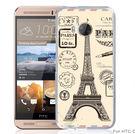 ✿ 3C膜露露 ✿【郵戳鐵塔*硬殼】HTC ONE ME手機殼 手機套 保護套 保護殼
