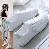 平底鞋 小白鞋女2021新款女鞋爆款百搭基礎平底白鞋夏季薄款學生運動板鞋【快速出貨八折鉅惠】