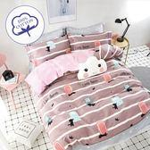 Artis台灣製 - 100%純棉 加大床包+枕套二入+薄被套【剪影貓-粉】舒柔透氣