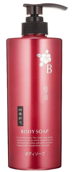 KUM四季茶花精油保濕沐浴乳600ml