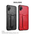摩比小兔~SULADA SAMSUNG Galaxy Note 10+ 卡酷保護套 手機殼 保護殼